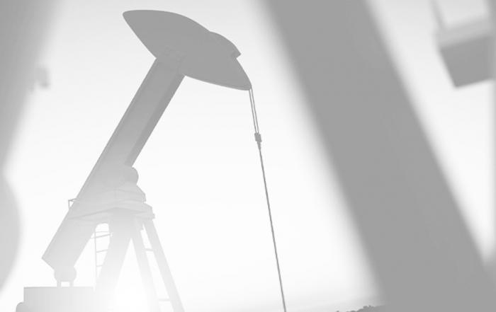 нефтедобывающая отрасль